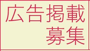 サイドバー広告画像01